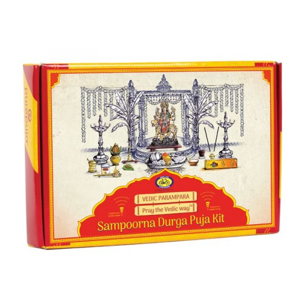 Sampoorna Durga Puja Kit