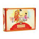 Happy Birthday Pooja Kit
