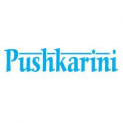 Pushkarini