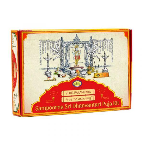 Sampoorna Sri Dhanvantari Puja Kit