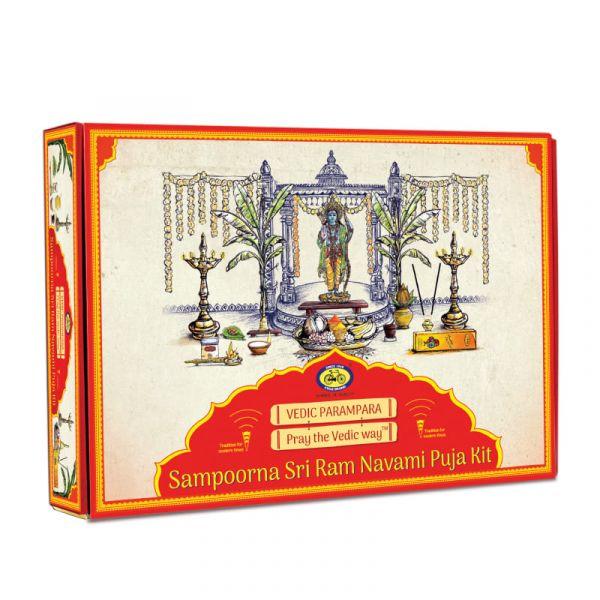 Sampoorna Sri Ram Navami Puja Kit