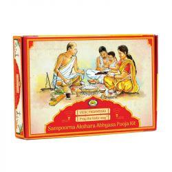 Sampoorna Akshara Abhyasa Puja Kit