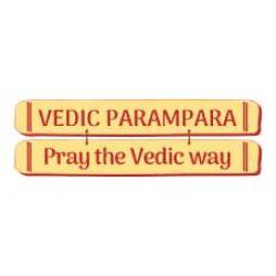 Vedic Parampara