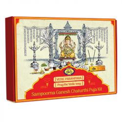 Sampoorna Ganesh Chaturthi Puja Kit