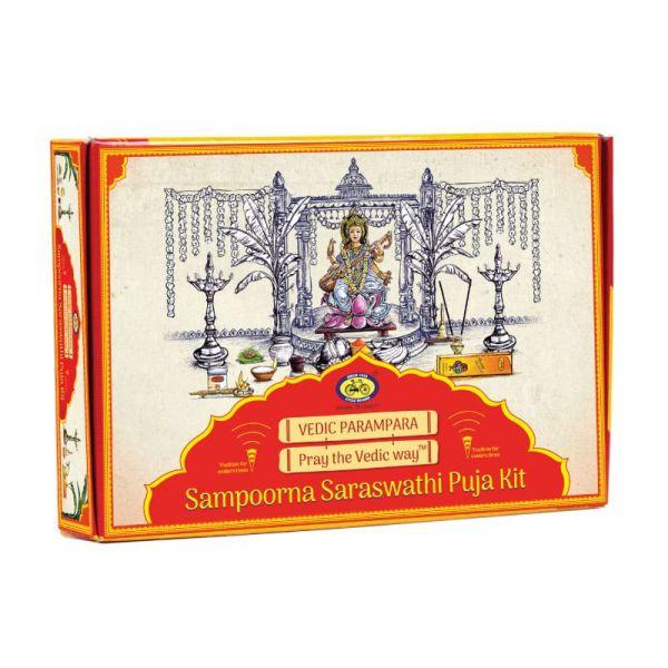 Sampoorna Saraswati Puja Kit