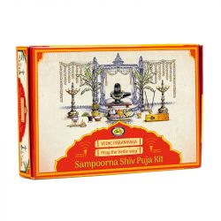 Sampoorna Shiv Puja Kit
