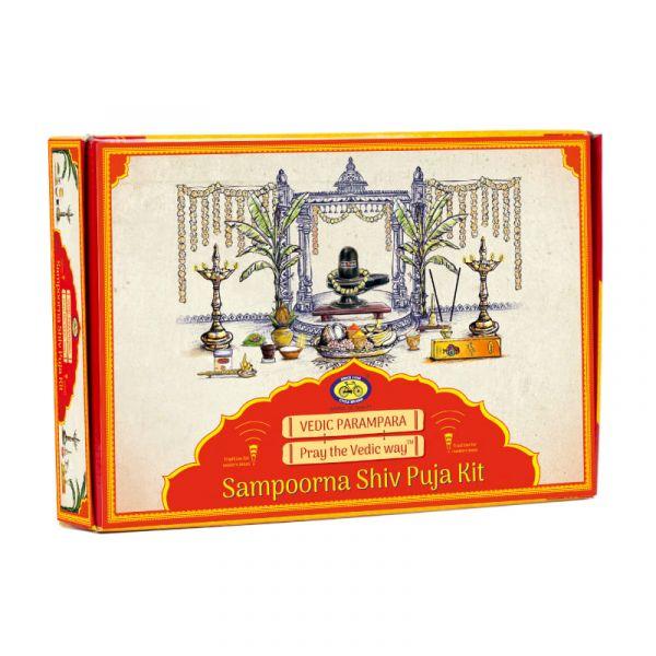 Sampoorna Shiv Puja Kit