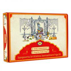 Sampoorna Shri Krishna Janmashtami Puja Kit