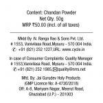 Om Shanthi Chandan Powder