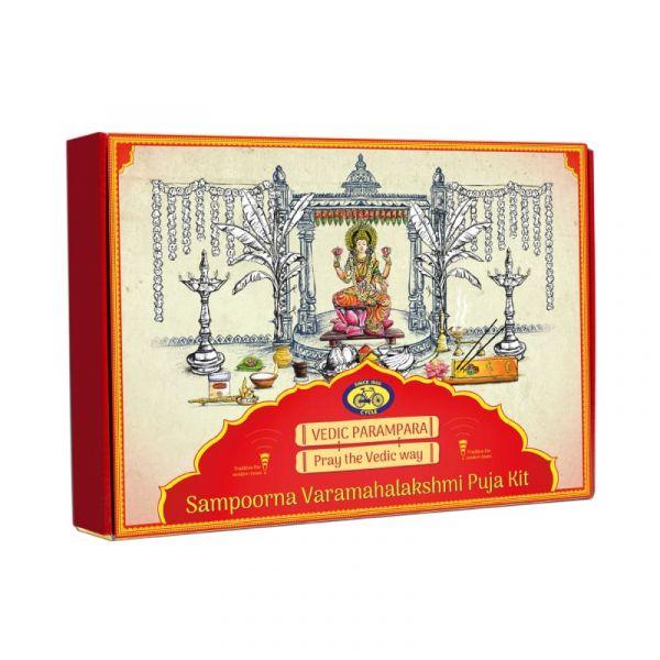 Sampoorna Varamahalakshmi Puja Kit